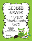 Second Grade Phonics Unit 12 Worksheets