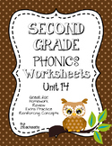 Second Grade Phonics Unit 14 Worksheets