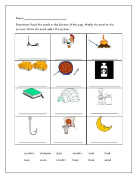 Phonics Level 2 unit 15 Resource: Sounds of ou, oo, ue, ew