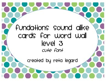 Sound Alike Word Cards (cute font)