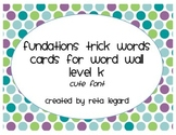 Trick Word Cards - Kindergarten (cute font)