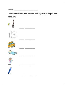 Phonics level 1 unit 2 Resource- CVC words, trick words