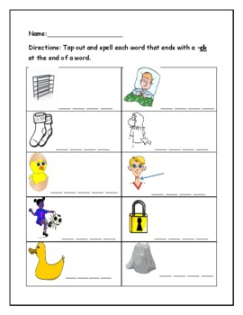 Phonics level 1 unit 3 Resource- digraphs, trick words**updated**