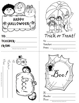 Satisfactory image within boo grams printable
