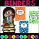 Funky Fun Bright Colors Binder Covers and Spines