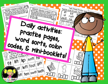 Funky Phonics: 2nd Grade Homework {2nd quarter}