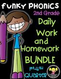 Funky Phonics: 2nd Grade Homework Bundle{1st-4th Quarters}