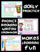 Funky Phonics: 2nd Grade Homework Bundle{1st-4th Quarters}