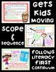 Funky Phonics: First Grade Homework {1st quarter}