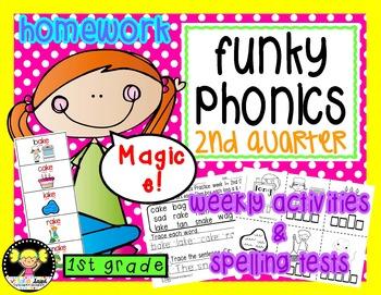 Funky Phonics: First Grade Homework {2nd quarter}