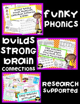 Funky Phonics: First Grade Homework {4th quarter}