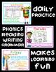 Funky Phonics: First Grade Homework {4th quarter}