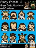 Funny Friends 10 Clipart Collection- Greek Gods, Goddesses
