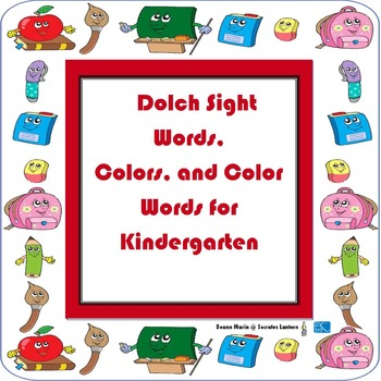 Dolch Sight Words for Kindergarten ( A No Prep Bundle)