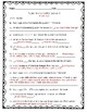 Fusion Science Unit 6 Lesson 3 Guided Notes
