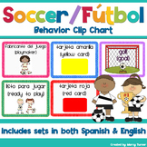 Fútbol/Soccer Bahavior Clip Chart - Spanish and English
