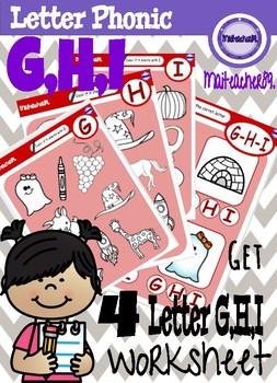 G,H,I Letter Recognition Worksheets