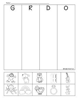 G, R, D, & O beginning sounds review sheet