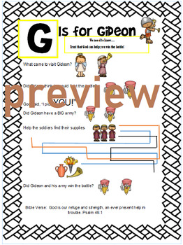 G is for Gideon Bible Story - Simplified Sunday School Lesson