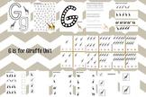 G is for Giraffe Unit