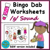 G-words Bingo Dab