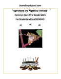 G1 -  For Student with ADD/ADHD- Operations and Algebraic Thinking - Common Core