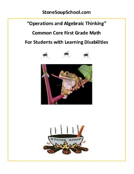 G1 -  For Students with LD  -  Operations and Algebraic Thinking - Common Core