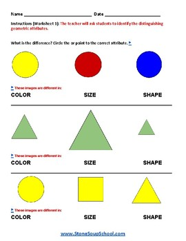 Grade 1 - Geometric Shapes - For Students with Physical Disabilities - CCS