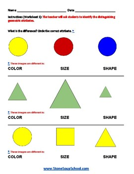 Grade 1 - Geometric Shapes - For Students with Autism - CCS