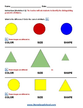 G1 Geometric Shapes -  Students with Visual Impairments   - Common Core