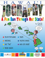 "Hawaii ""Jography"": A Fun Run Through Our State!"