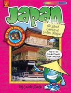 Japan: An Island Country of Endless Intrigue!