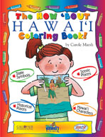 The How 'Bout Hawaii Coloring Book!