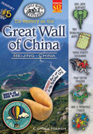 The Mystery on the Great Wall of China (Beijing, China)