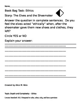 GATE Elves and the Shoemaker Ethics lesson