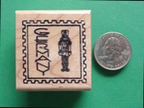 GERMANY Country/Passport Rubber Stamp