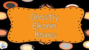 GHOSTLY Elkonin Boxes