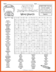 GIANT Back to School Word Search