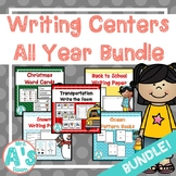 GIANT Complete Writing Centers All Year **BUNDLE**