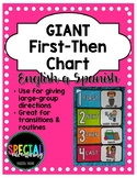 GIANT First-Then Chart English/Spanish