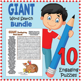 GIANT Word Search Puzzle Worksheet Bundle