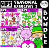 GIFs - Seasonal Exercises 2 - Animated Images - {Educlips}