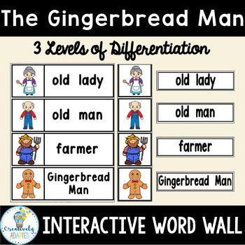 GINGERBREAD WORD WALL (Autism/Special Ed/ELL)