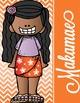 GIRLS - Student Binder Covers - asian, polynesian, islamic