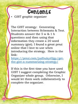 GIST Graphic Organizer for Close Reading