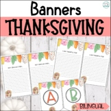 THANKSGIVING BANNER AND ACTIVITIES - BILINGUAL