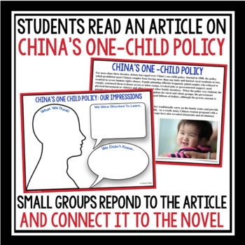 GIVER ACTIVITY: FAMILY UNIT (ONE CHILD POLICY)