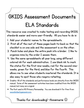 GKIDS ELA Assessment Documentation Kit