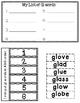 GL Blends Interactive Notebook