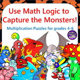 Multiplication Scavenger Hunt Logic Puzzle Games